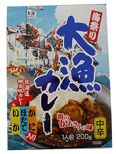 高島食品『大漁カレー』