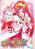 ドキドキ!プリキュア【DVD】 Vol.8[DVD]