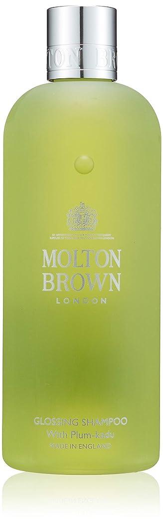予防接種溶融追い付くMOLTON BROWN(モルトンブラウン) プラム?カドゥ コレクションPK シャンプー