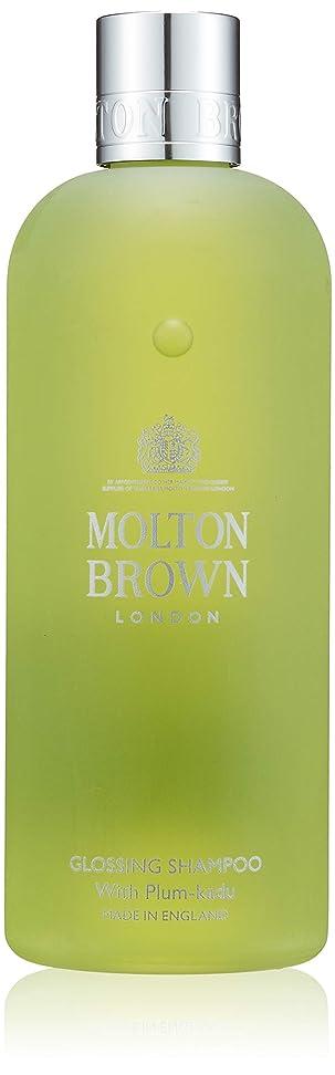 粒二度ランプMOLTON BROWN(モルトンブラウン) プラム?カドゥ コレクションPK シャンプー