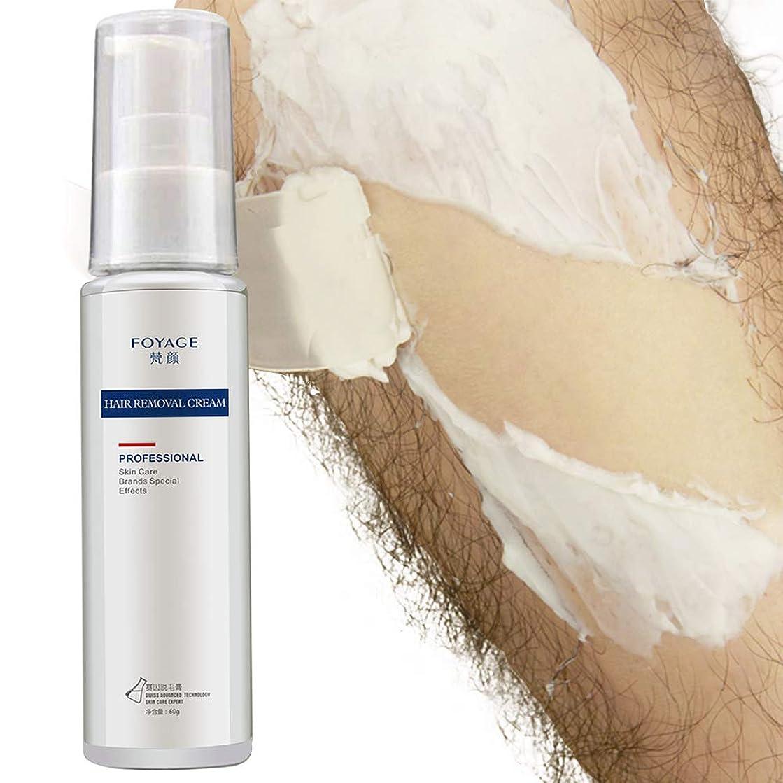 オークション広まったバイナリFOYAGE 脱毛 クリーム60g (剛毛、脚毛、胸毛) 用 顔と陰部に使用 禁止