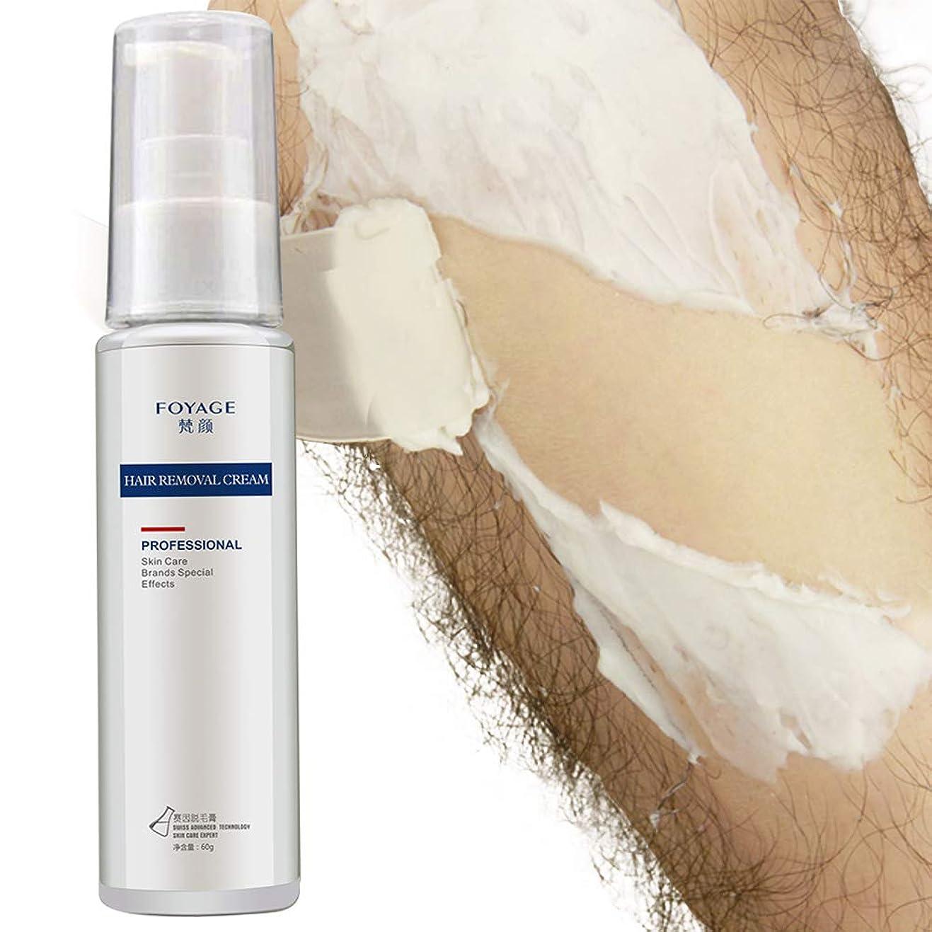 切り離すドームインスタンスFOYAGE 脱毛 クリーム60g (剛毛、脚毛、胸毛) 用 顔と陰部に使用 禁止