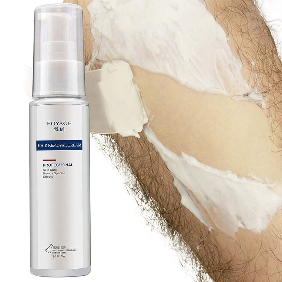 石灰岩力学強調FOYAGE 脱毛 クリーム60g (剛毛、脚毛、胸毛) 用 顔と陰部に使用 禁止