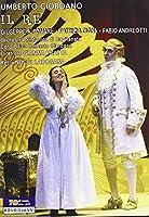 Giordano: Il Re [DVD] [Import]