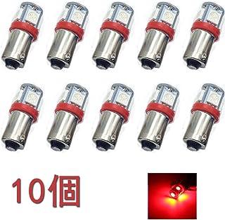 XANGETOR 10個 セットBa9s 5050 5連 SMD LED ライセンスライト トランク灯電球 (赤)