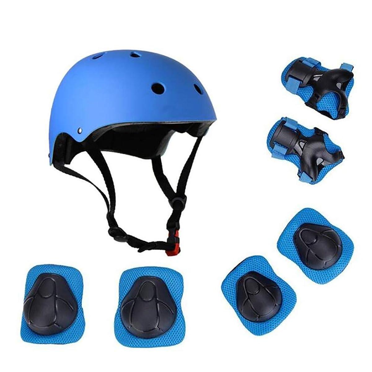 最初に膨らみ舗装する乗馬肘リストバンド子供のヘルメット黒スーツ膝当て7ピースセットローラースケート保護ギアBAAYD保護フルスケートボードスケートバランスバイク