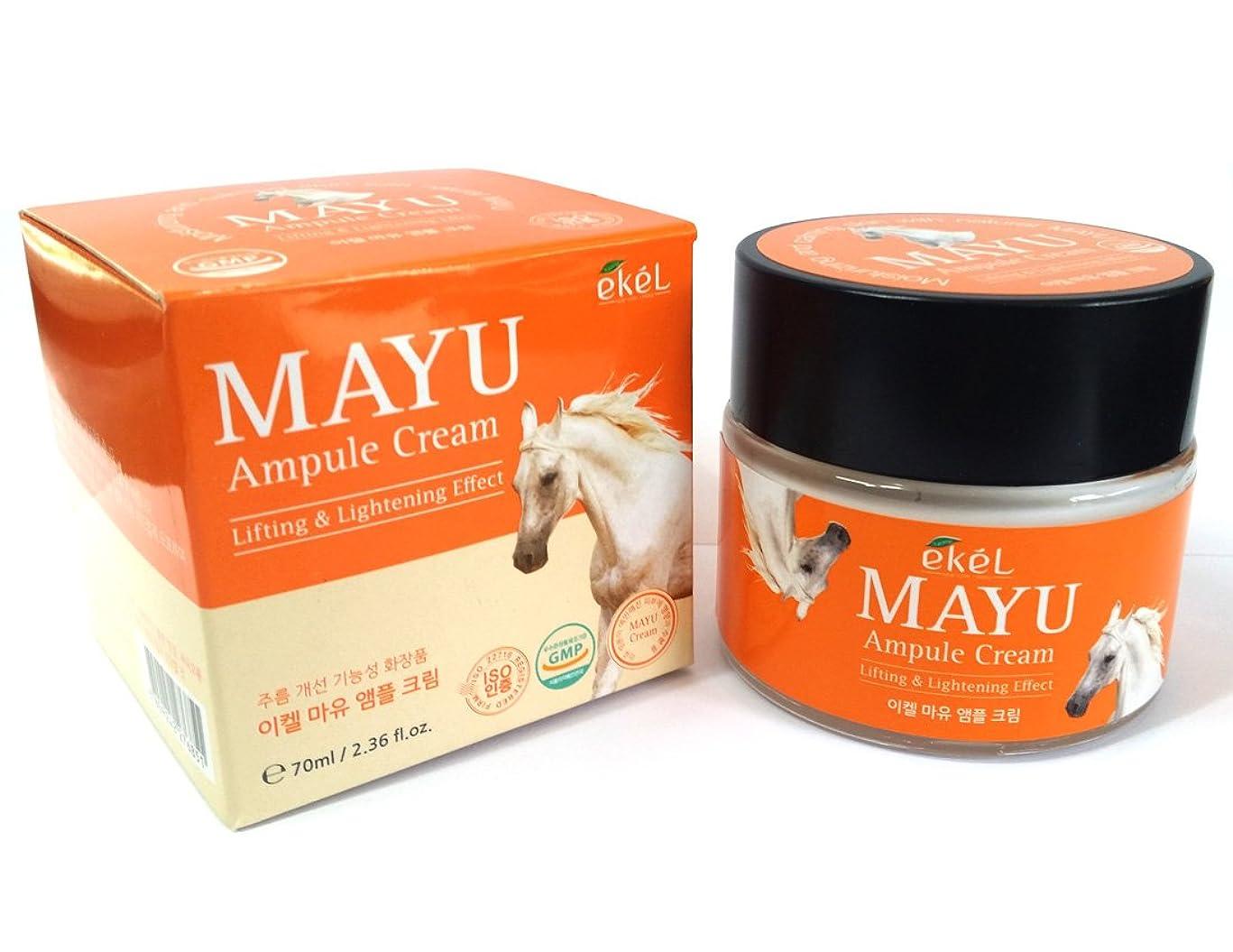 調停者メーター妊娠した[EKEL] ホースオイルMAYUアンプルクリーム70ml / Horse Oil MAYU Ampule Cream 70ml / リフティング&ライトニングエフェクト / しわ防止 / Lifting & Lightening Effect / Anti-wrinkle / 韓国化粧品 / Korean Cosmetics [並行輸入品]