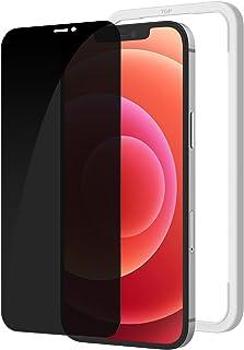 NIMASO のぞき見防止 ガラスフィルム iPhone12 mini 用 強化 ガラス 液晶 保護 フィルム【ガイド枠付き】 NSP21G267