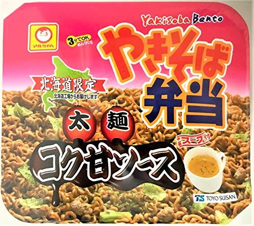 北海道限定 マルちゃん やきそば弁当 コク甘ソース 味 12食入× 2箱 カップ麺 やきそば やきべん 東洋水産