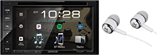 "Kenwood 6.2"" Double Din Touchscreen DVD CD Bluetooth USB iPod Android Siri Eyes Free.."