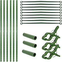 DSQ Multi-functional Garden Plant Stakes Practical Durable Cage Vegetable Trellis with 3pcs Clips for Vertical Climbing Pl...