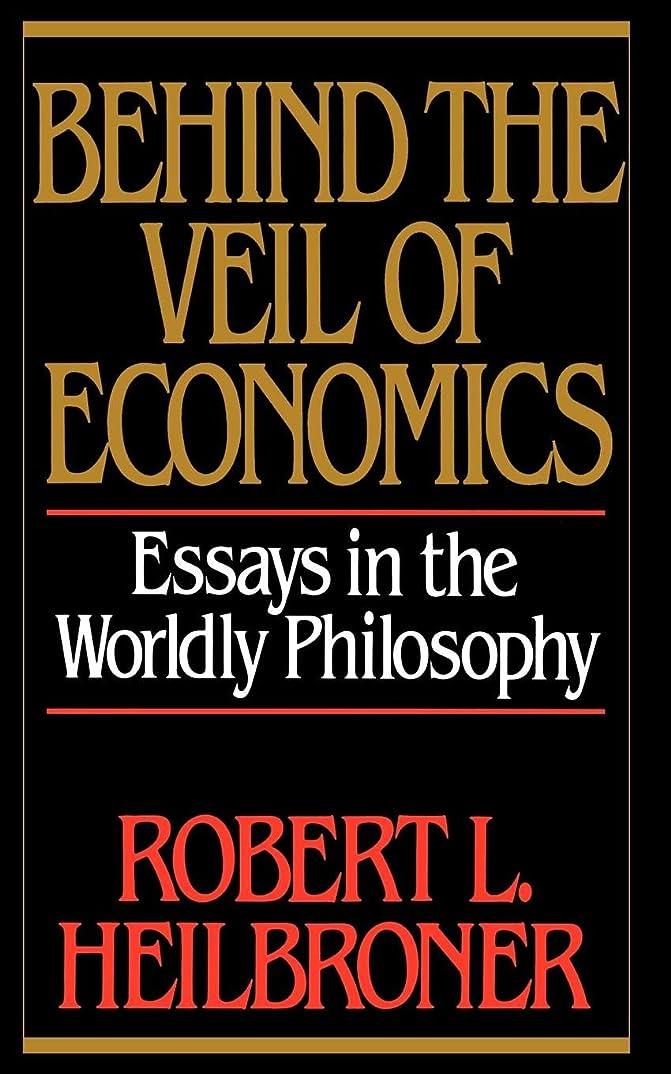世論調査砲撃救いBehind the Veil of Economics: Essays in the Worldly Philosophy