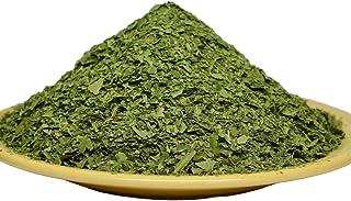 Sponsored Ad - Neem Leaves Course Ground Tea Cut Organic 1 LB, Azadirachta Indica - Ayurvedic Herb