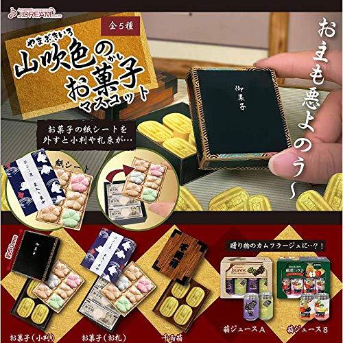 山吹色のお菓子マスコット [全5種セット(フルコンプ)]