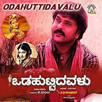 Odahuttidavalu (Original Motion Picture Soundtrack)
