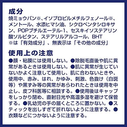 【医薬部外品】デオナチュレソフトストーンWワキ用直ヌリ制汗剤スティック単品20g