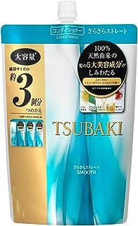 TSUBAKI(ツバキ) 【大容量】 さらさらストレートコンディショナー 詰め替え 1000ml