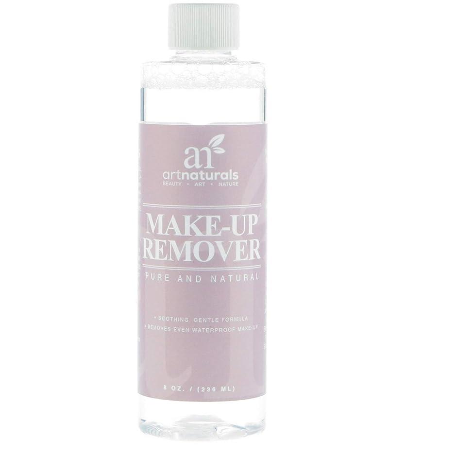 長方形七時半リーチArtNaturals Makeup Remover, Oil Free, Natural Cleansing Cosmetics, 8.0 o