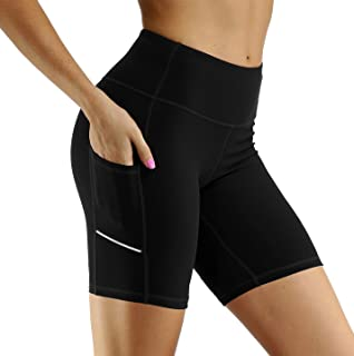 "CNRCUOCKI Women's Long Inseam 8"" Active Yoga Shorts High Waist Tummy Control Workout Running Biker Short Pants with Pocket"