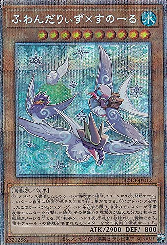 遊戯王 BODE-JP012 ふわんだりぃず×すのーる (日本語版 プリズマティックシークレットレア) バースト・オブ・デスティニー