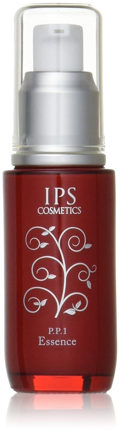 詳細に不可能なバッチIPSコスメティックス P.P.1/IPS エッセンス(夜用美容液)40ml
