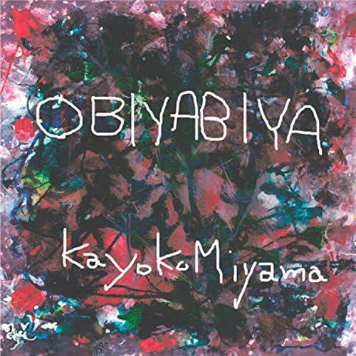 Kayoko Miyama