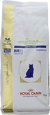 ロイヤルカナン 療法食 pHコントロール0 ドライ 猫用 2kg