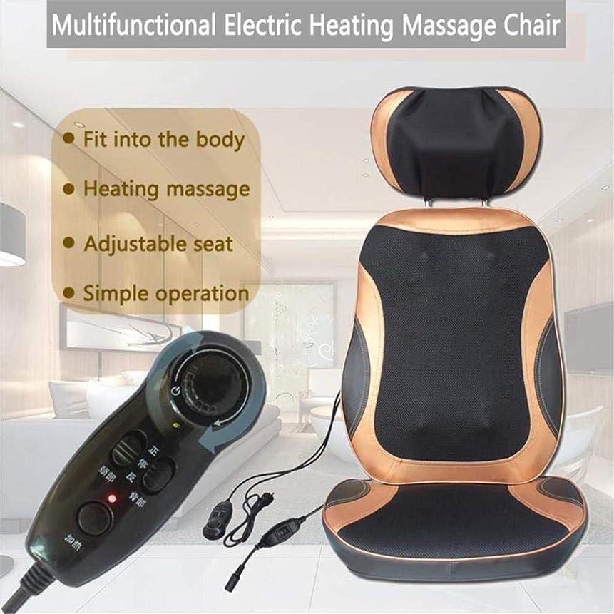 怪物バイナリストレージ多機能マッサージクッション、電動フルボディマッサージチェア、振動頚部枕首、血液循環の促進、ストレス/痛みの緩和、ホームオフィス