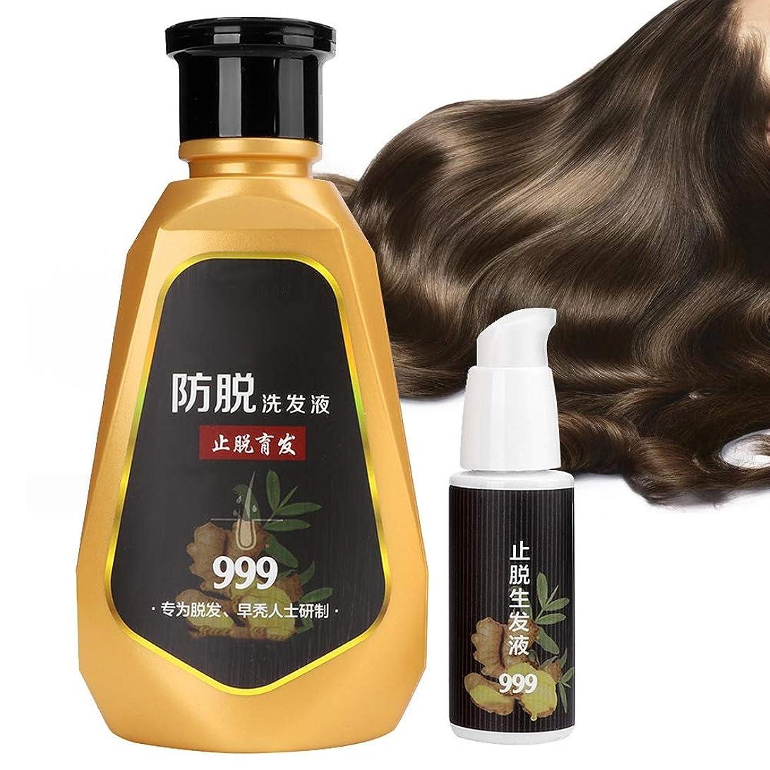 ボードフレッシュ人形400 mlヘアシャンプー、プロジンジャーアンチ脱毛オイルコントロールヘアシャンプー40 ml育毛液で脱毛に効果的な援助