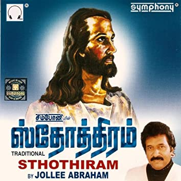 Stothiram