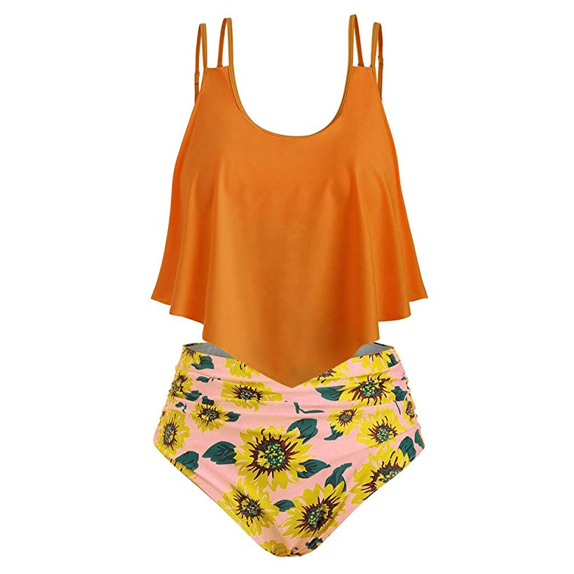 ?QueenBB? Swimsuits for Women Sunflower Print Two Pieces Bathing Suits Ruffled Racerback Top with High Waisted Bottom