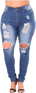DressU Women's Stretchy Bodycon Big Hips Holes Plus-Size Jeans Pants