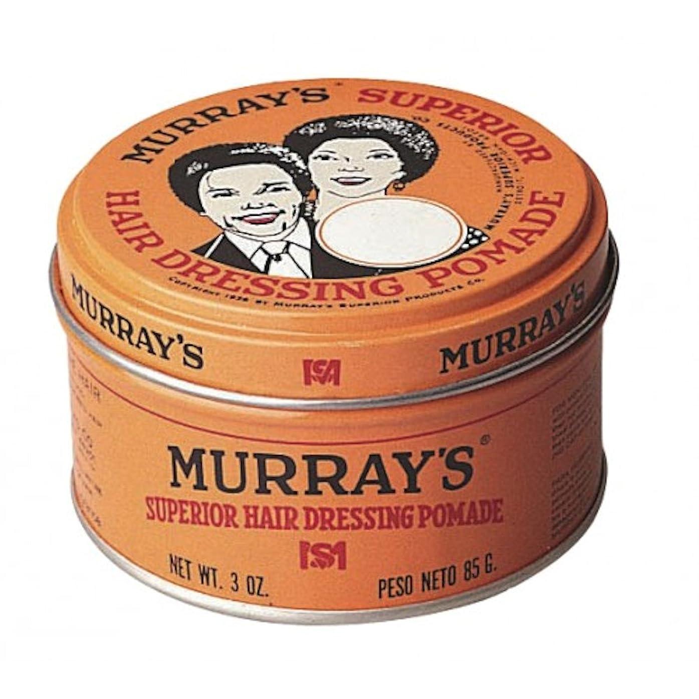 固める代数居間MURRAY'S(ブランド) マーレーズ Murray's Original Pomade/ポマード/香水?コスメ 【公式/オフィシャル】