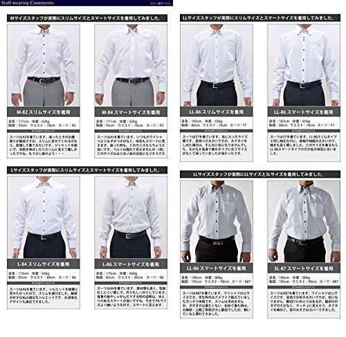『men's uno(メンズウーノ) 長袖ワイシャツ uaubuc メンズ ua3 044-LL』の8枚目の画像