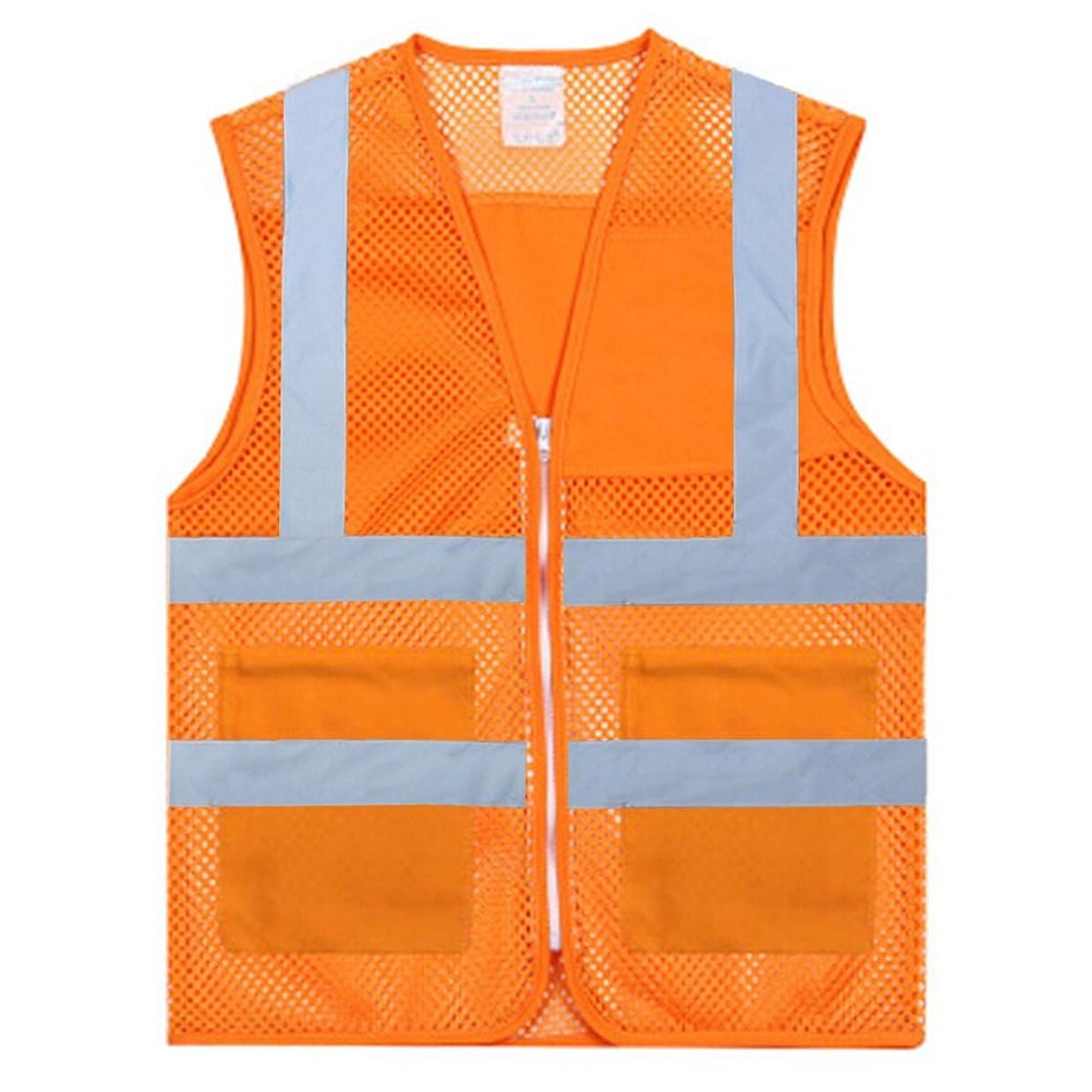 モールス信号ベーリング海峡ライターTOPTIE 50ピース安全ベスト2ポケット高視認性ジッパーフロントメッシュボランティアベスト卸売 - オレンジ - M
