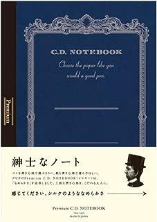 アピカ プレミアムCD ノート 横罫 B5 CDS120Y