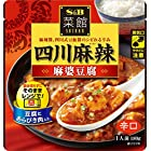 S&B 菜館四川麻辣麻婆豆腐辛口 180g ×6袋