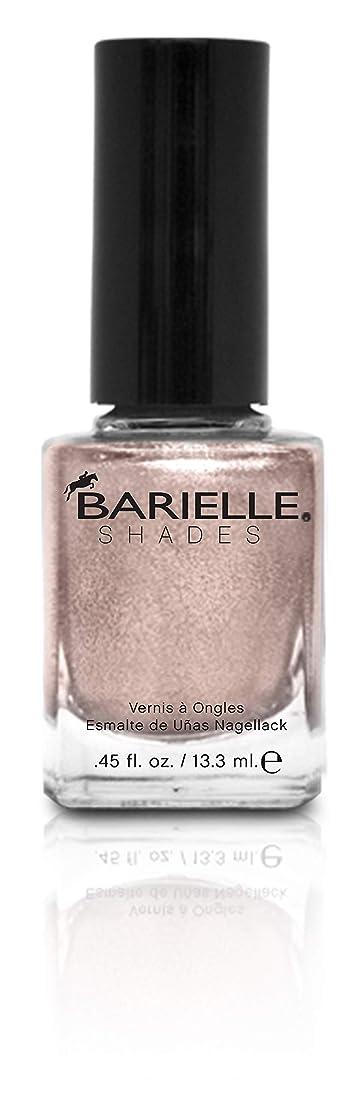 きれいに証人大きいBARIELLE バリエル ブラウン スパークルズ 13.3ml Brown Sparkles 5132 New York 【正規輸入店】
