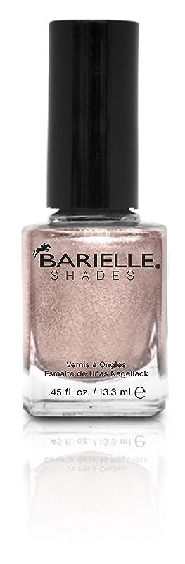 爆弾以内に印刷するBARIELLE バリエル ブラウン スパークルズ 13.3ml Brown Sparkles 5132 New York 【正規輸入店】