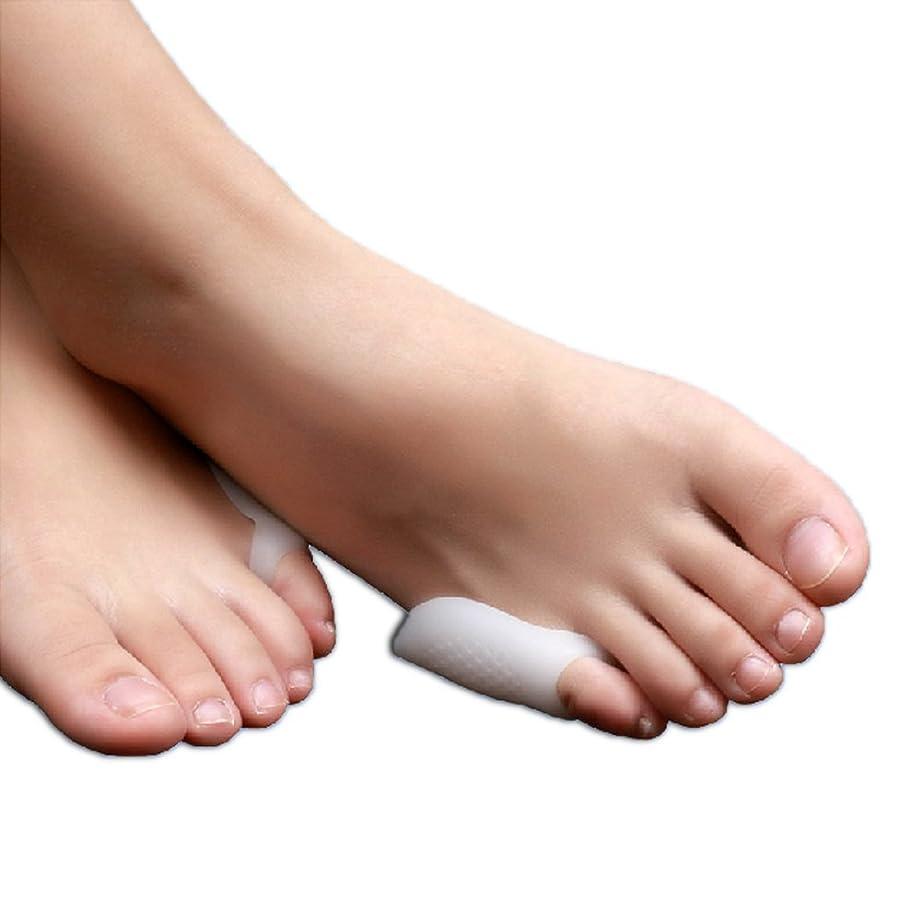 震える滞在右KONMEI 内反小趾 小指の痛みに シリコン素材 優しくガード 2個入り