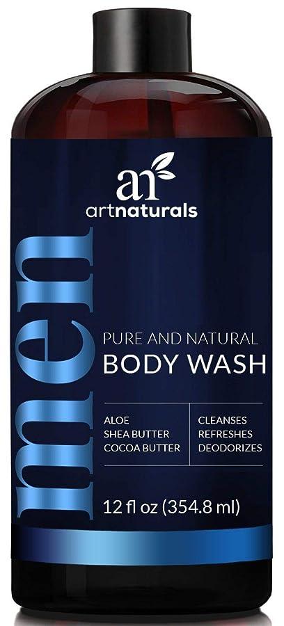 適用済み技術会話ArtNaturals Men's Natural Body Wash – (16 Fl Oz / 473ml) – Shower Gel that Cleanses, Refreshes and Deodorizes – with Aloe Vera, Shea Butter, Essential Oils and Cocoa Butte