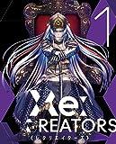 Re:CREATORS 1(完全生産限定版)[Blu-ray/ブルーレイ]