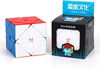 Starabu Magic Cube Polaris Maple Leaf Design Educational Toy for Kids Cubo Twist 3D Smooth Antistress Game Puzzle Toy Maple Leaf