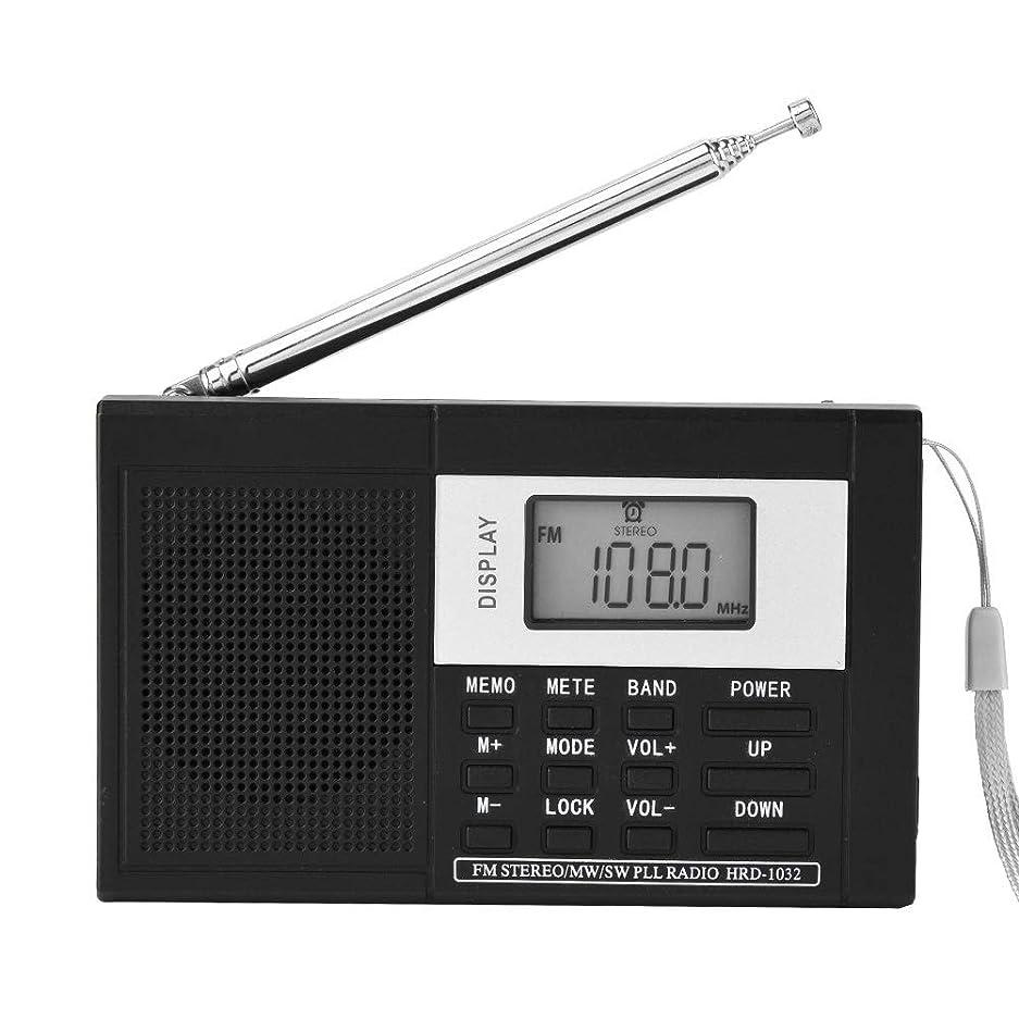 レーニン主義累積二年生FMラジオ VBESTLIFE ポータブル ノイズキャンセルサウンド MP3プレーヤー DC 5V 軽量 AM/FMミニラジオ FM:63?108MHz