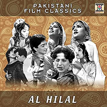 Al Hilal (Pakistani Film Soundtrack)