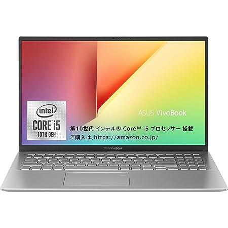 インテル Core i5 搭載 ASUS ノートパソコン VivoBook 15(8GB・SSD 256GB/15.6インチ/1920×1080/WPS Office Standard Edition /シルバー)【日本正規代理店品】【あんしん保証】X512JA-EJ333T【Windows 11 無料アップグレード対応】
