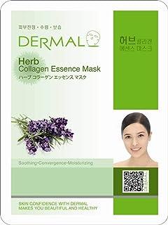 قناع الوجه من ديرمال بالعشب والكولاجين يعمل على ترطيب البشره وزياده النقاء