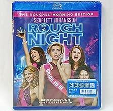 Rough Night (Region A Blu-Ray) (Hong Kong Version / Chinese subtitled) 姊妹欲蒲團