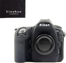kinokoo Silicone Cover for NIKON D850 Protective Case  black