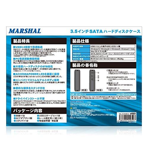 MARSHALUSB3.0対応3.5インチSATAハードディスクケースMAL-5235SBKU3